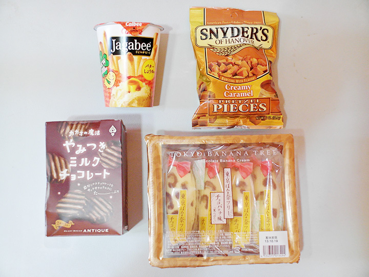 Japanese snack