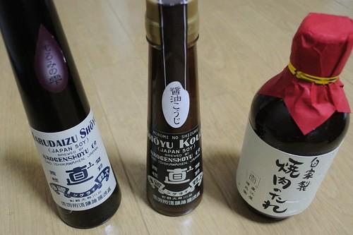 金沢 大野の醤油