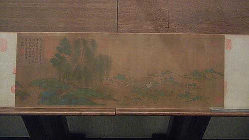 DSCN6211 _ Liaoning Museum, Shenyang, China