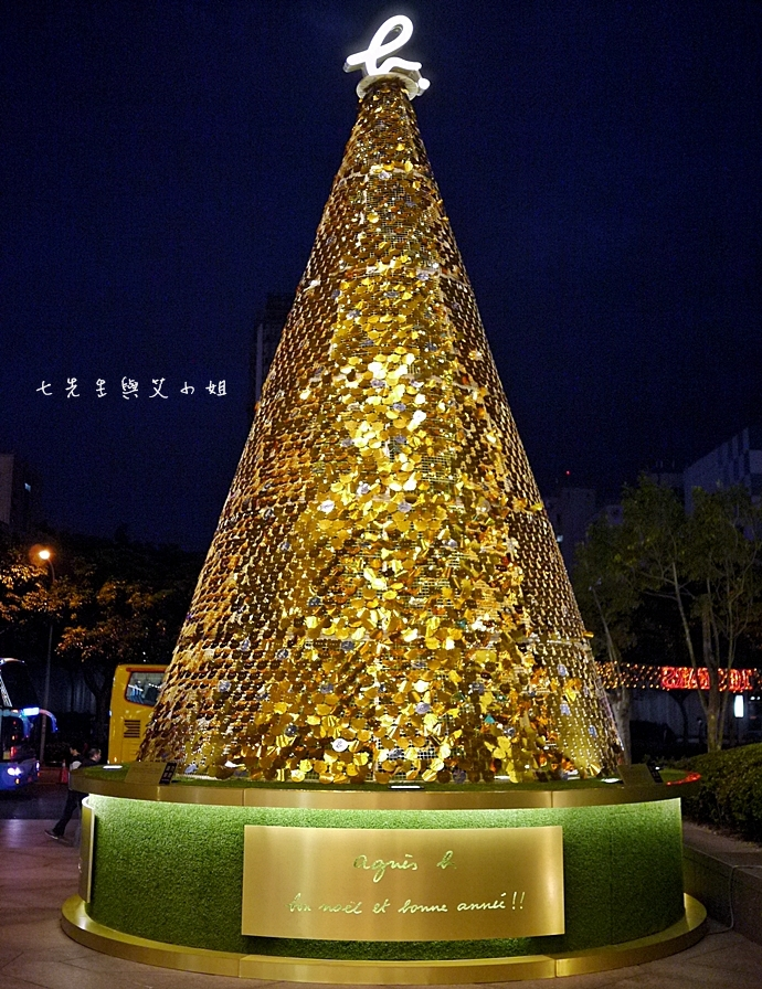 1 101 agnes b 聖誕樹