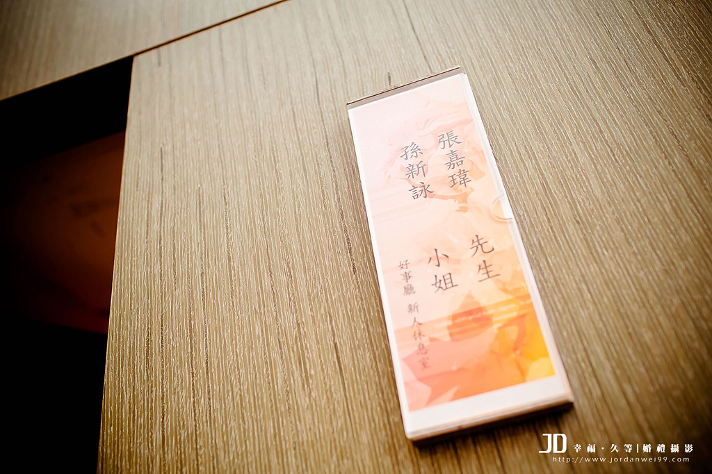 20131019-嘉瑋&新詠-011