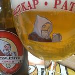 ベルギービール大好き!! ウィットカップ・パター・スティムロ Witkap Pater Stimulo