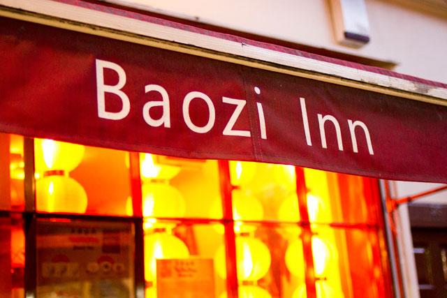 baozi inn chinatown