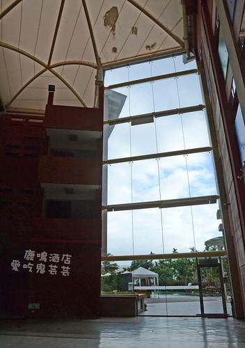 鹿鳴酒店003.jpg