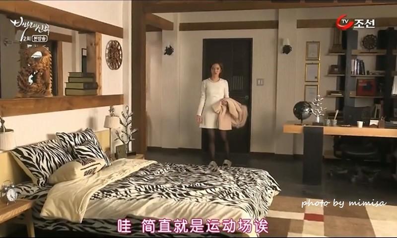 百年新娘 羅斗琳 張依京 楊真誠 (25)