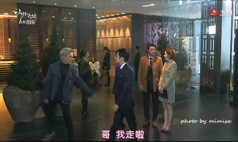百年新娘 羅斗琳 張依京 楊真誠 (21)