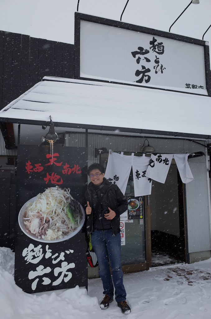 Suwa 諏訪市