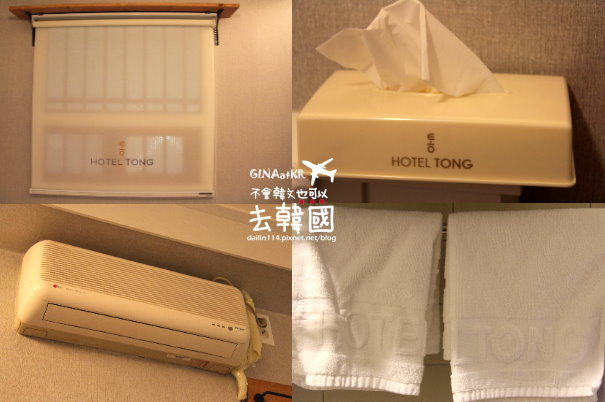 【韓國首爾住宿】HOTEL TONG 통/通|地理位置很好的仁寺洞分店 @GINA環球旅行生活|不會韓文也可以去韓國 🇹🇼