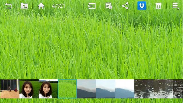 Screenshot_2014-05-03-19-07-31