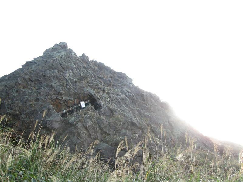 廢棄封閉的礦坑