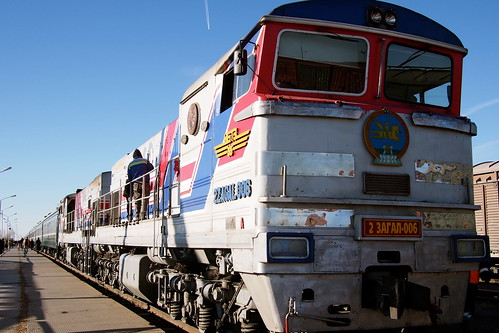 Trans-mongolian Express Train from Ulaanbaator to Beijing
