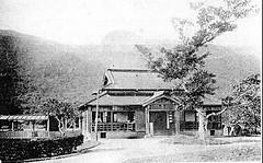 006礁溪公共浴場休憩室(臺北州)-臺灣的礦泉1930