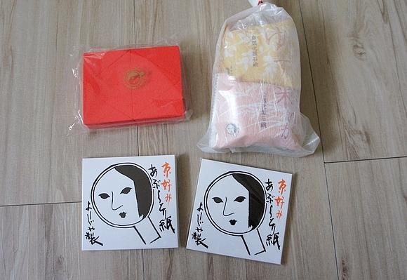 大阪京都伴手禮戰利品20
