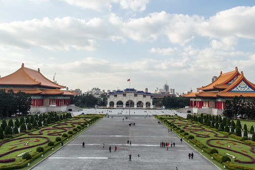 view from the top of Chiang Kai‑shek Memorial Hall