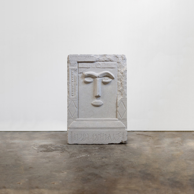 Jordan Tate featured on artfridge 4