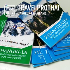 Weekend นี้ มี กรุ๊ป #แชงกรีล่า และ #จางเจียเจี้ย ออกเดินทางนะครับ ขอขอบคุณ สมาชิก #travelprothai และลูกค้าผู้มีอุปการคุณ ทุกท่านนะครับ