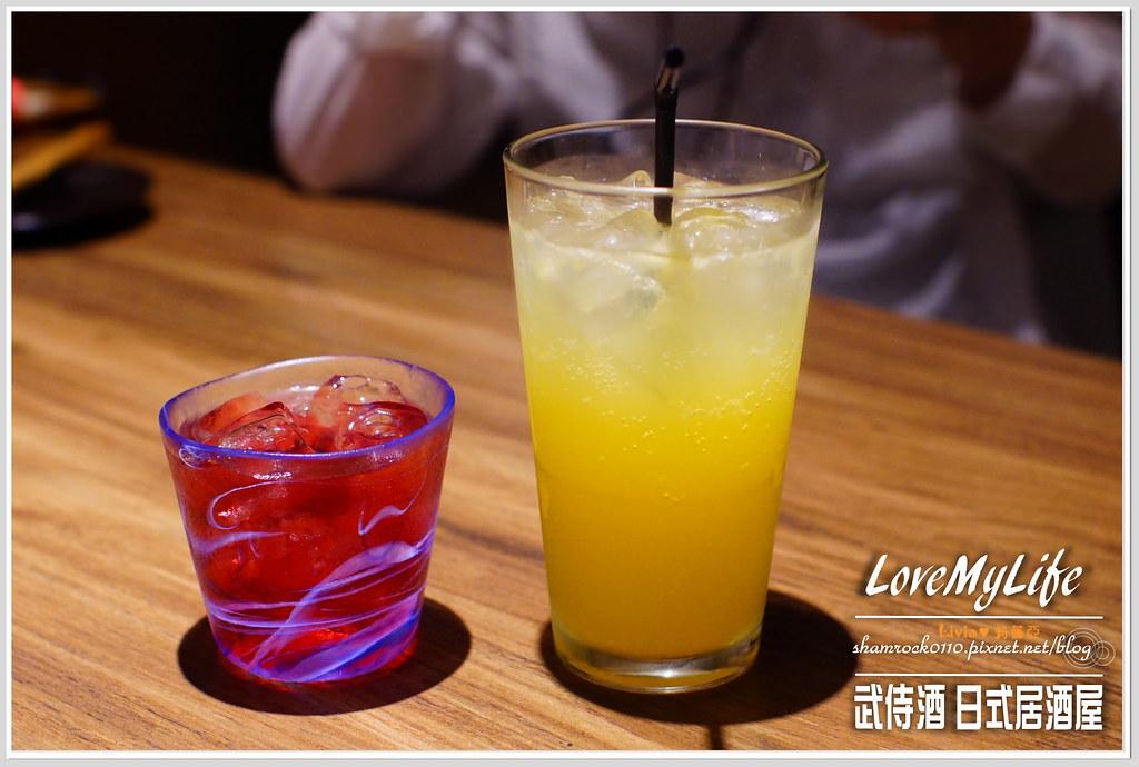 武侍酒 日式居酒屋 - 17