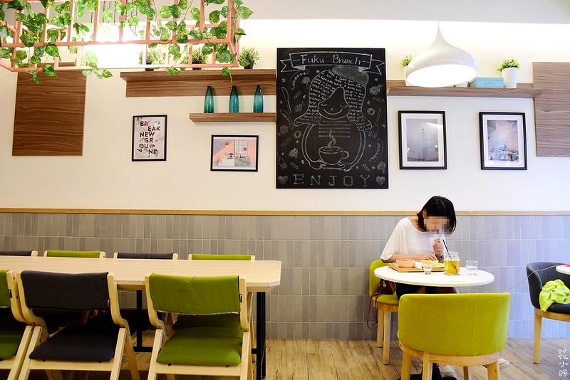 甜福。貳菜單板橋早午餐推薦新埔站捷運 (3)
