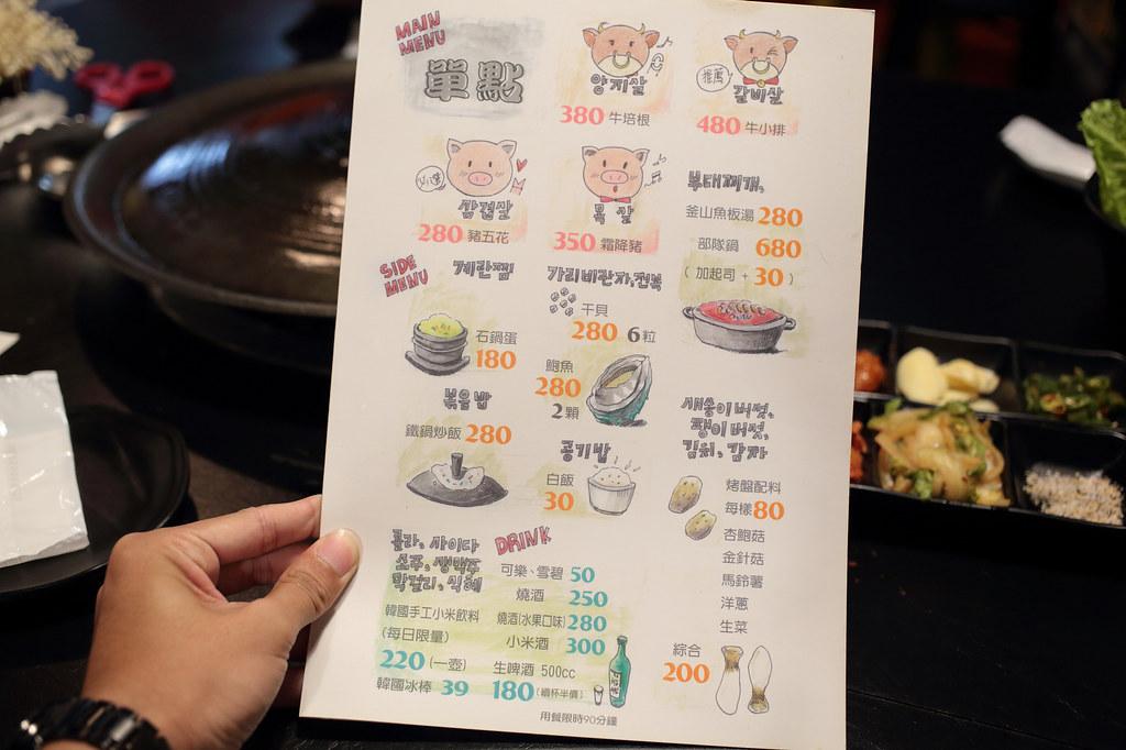 20160610萬華-三角三韓國烤肉 (16)