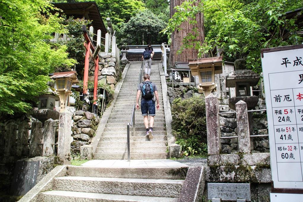 Vandretur fra Kurama til Kibune