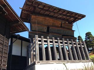 Tsumago-juku bulletin board site