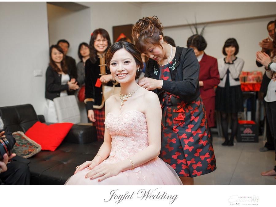 婚攝 小朱爸 IMG_00034