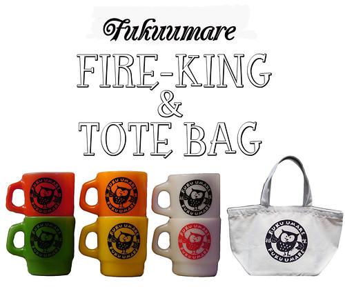 FUKUUMARE FIRE KING TOTE BAG