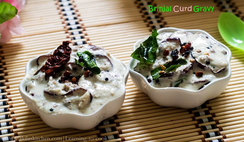 Brinjal recipes