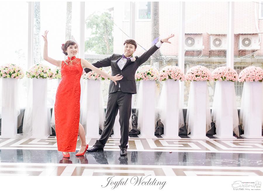 Mason & Vivia 婚禮記錄 _00206