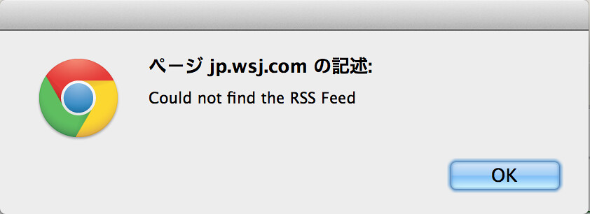 No RSS Feed
