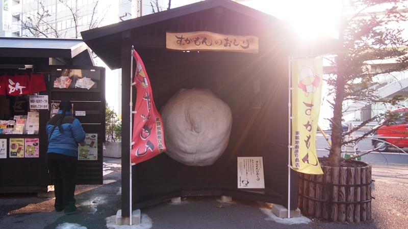 Tokyo Honeymoon 2013_day09_166