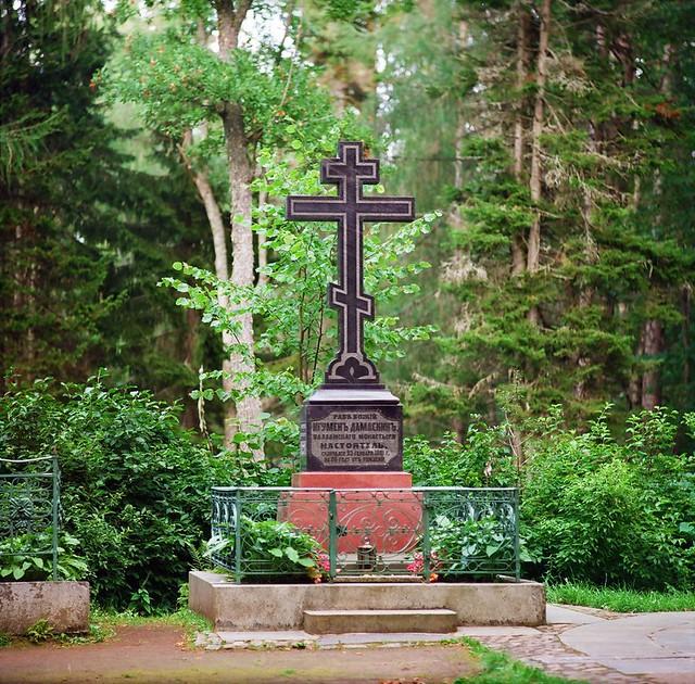 Игуменское кладбище. Могила игумена Дамаскина
