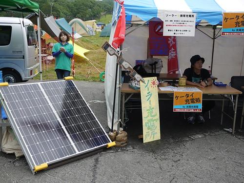 龍岩祭20130823_09