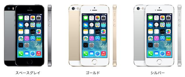 iPhone5Sカラバリ