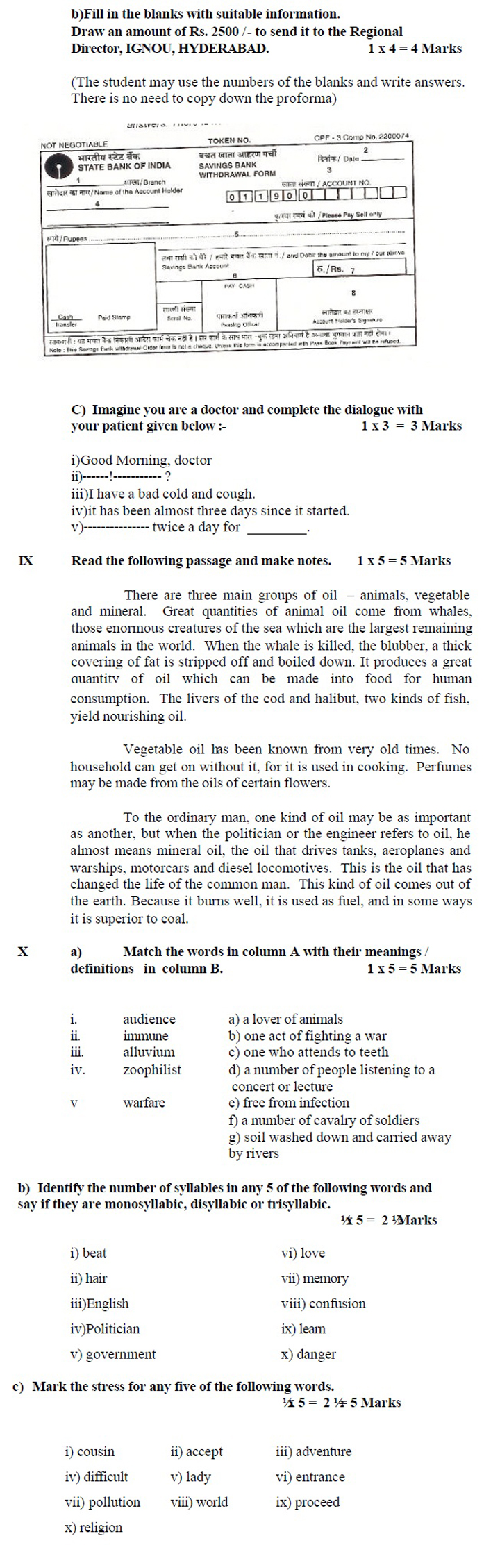 AP Board Intermediate II Year English Model Question Paper