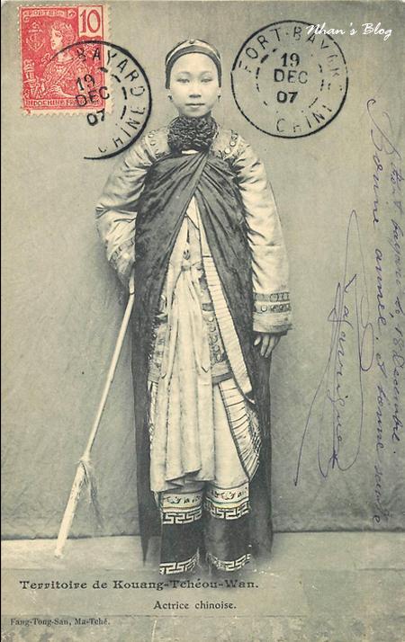 Kouang Tcheou Wan (71)