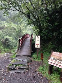 豁雲橋。(攝影:廖靜蕙)