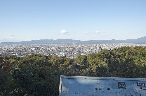 【写真】2013 紅葉 : 将軍塚大日堂/2020-07-26/IMGP3328