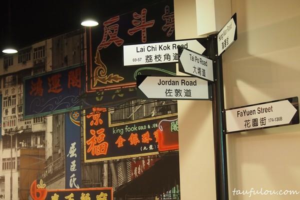 hk kitchen (2)