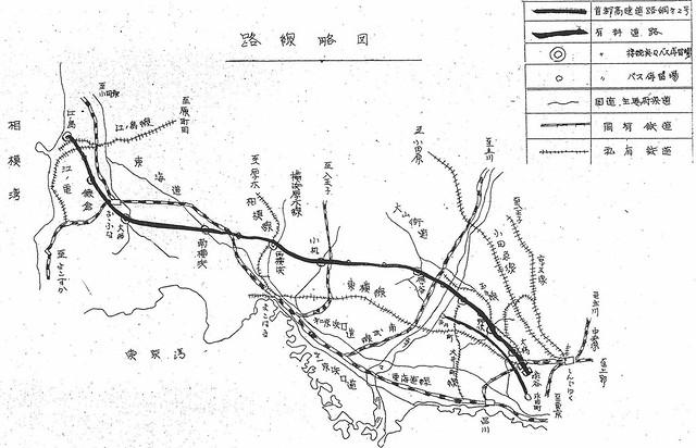 東急ターンパイク-6-1