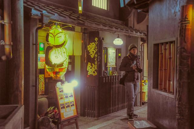 0741-Japan