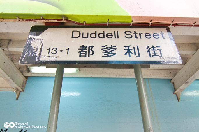 starbucks-bing-sutt-duddell street-hong-kong