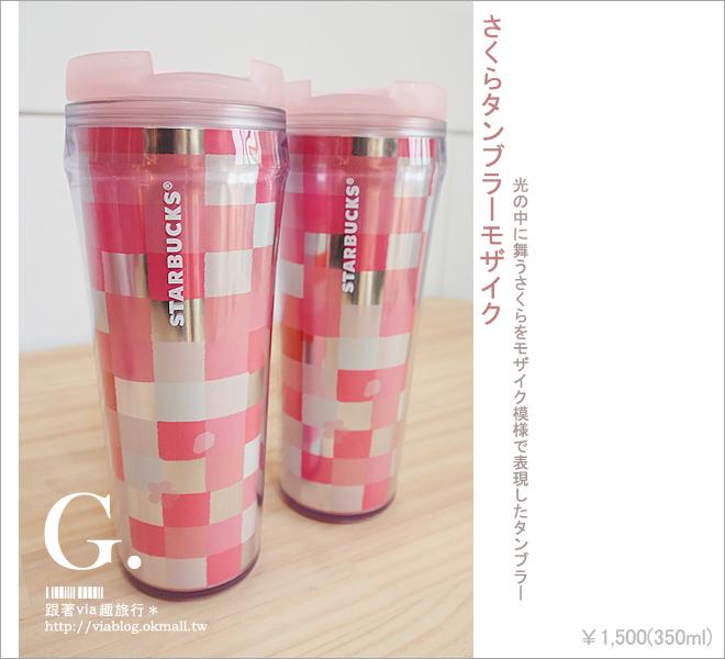 【日本必買】日本星巴克櫻花杯2014~季節限定的櫻花杯登場!15