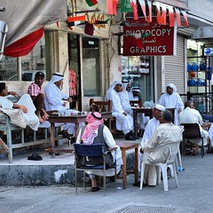 #roadside #majlis in #Bahrain's #muharraq #town #traditional #gathering every afternoon #evening at the #coffee #shop
