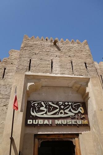 Dubai Museum - متحف دبي