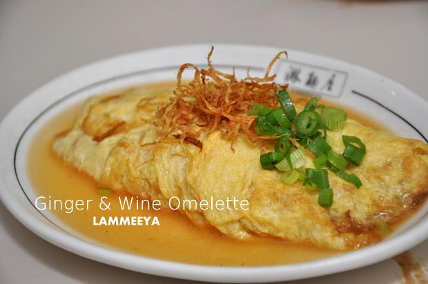 Lammeeya 1