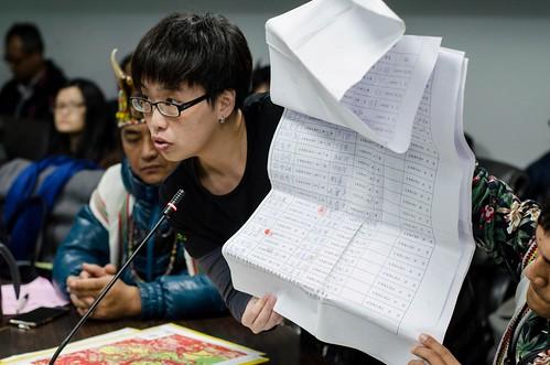 部落族人連署書要求計劃書退回台東縣政府;圖片來源:地球公民基金會