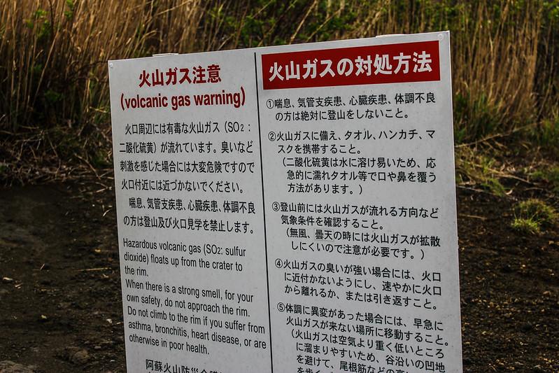 2014-05-05_01593_九州登山旅行.jpg