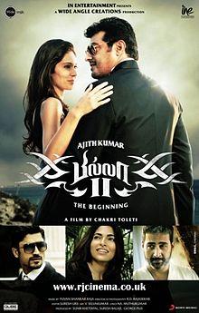 billa II poster
