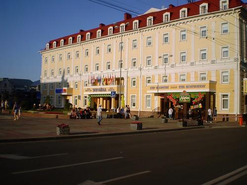 Спогади_готель Украина